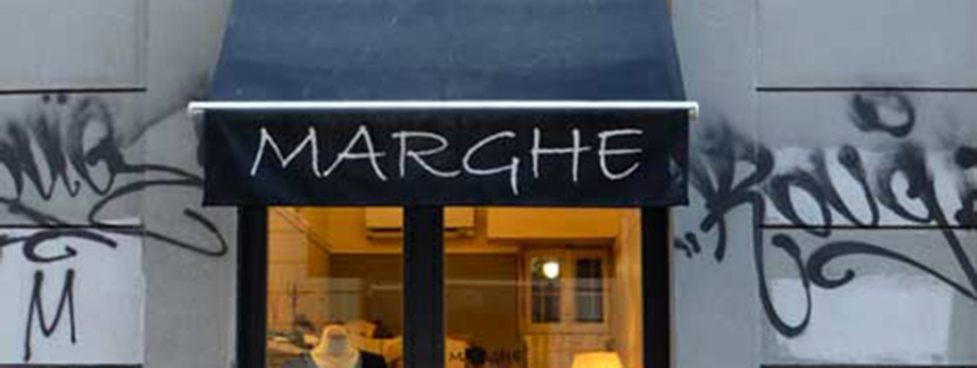 home_marghe